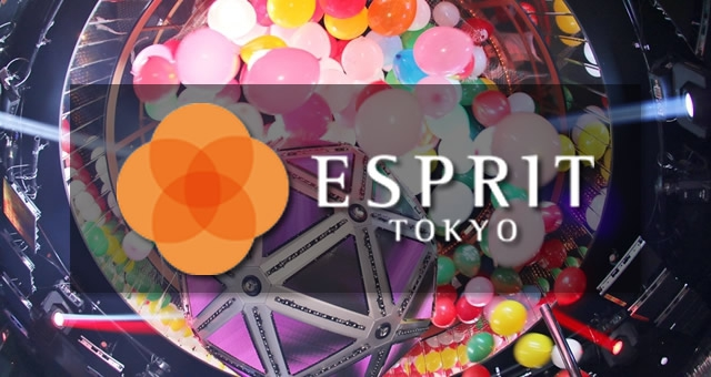 BELTA BAR RESORT supported by ESPRIT - ベルタバーリゾート-11