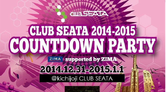 CLUB SEATA 2014-2015 COUNTDOWN PARTY supported by ZIMA - 2014-12-31(Wed) 22:30