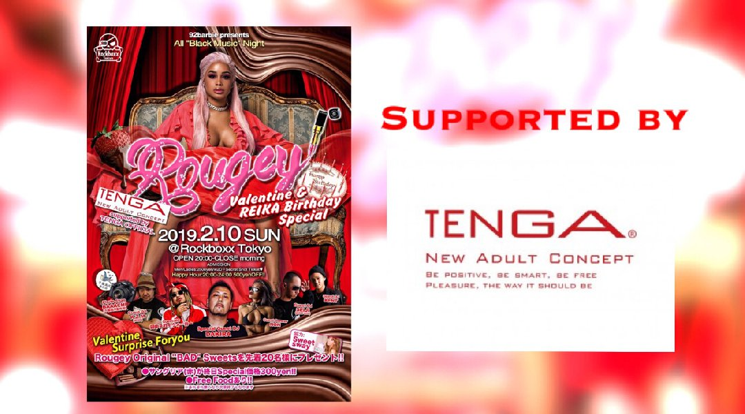 92Barbie®︎ presents 【Rougey 〜Valentine & REIKA Birthday】-supported by TENGA Official-