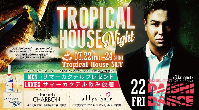 Banquet / TROPICAL HOUSE Night