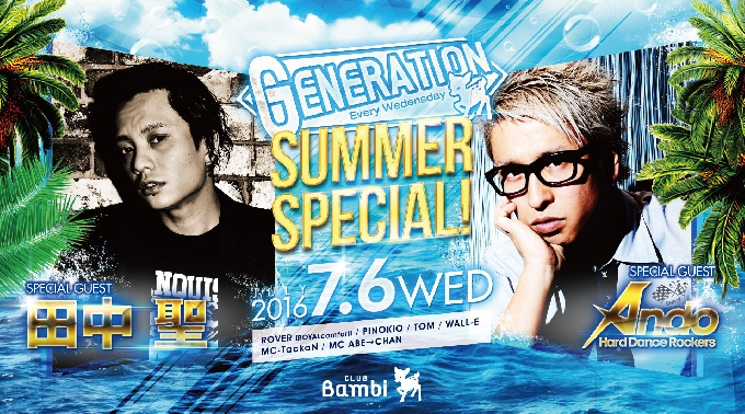 【GENERATION】水曜バンビ / SPECIAL GUEST : 田中 聖 / Ando Hard Dance Rockers