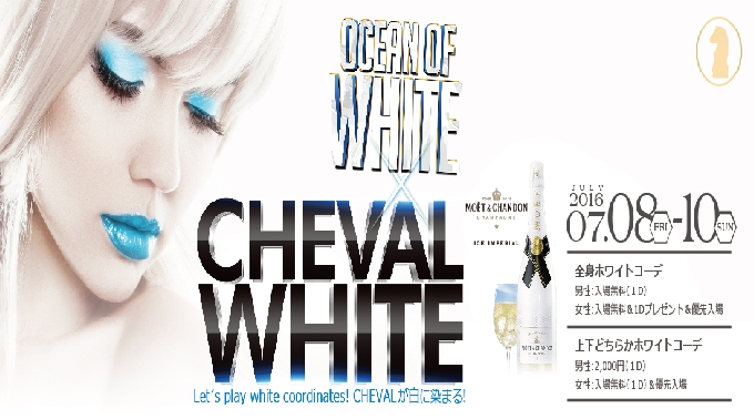 RED 「BEST SUNDAY NIGHT」 / OCEAN OF WHITE×CHEVAL WHITE