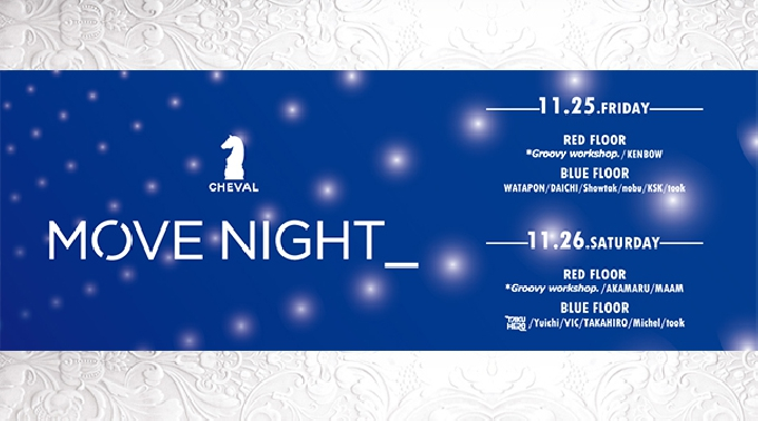 RED 「VIP PARTY」 / MOVE NIGHT_