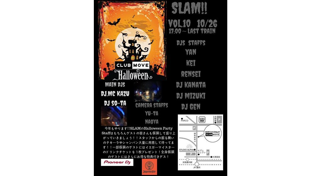 SLAM!! vol.10-Halloween Party-