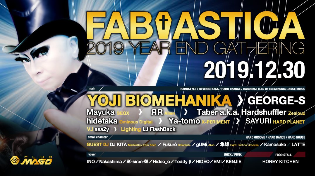 "FABTASTICA ""2019 YEAR END GATHERING"""