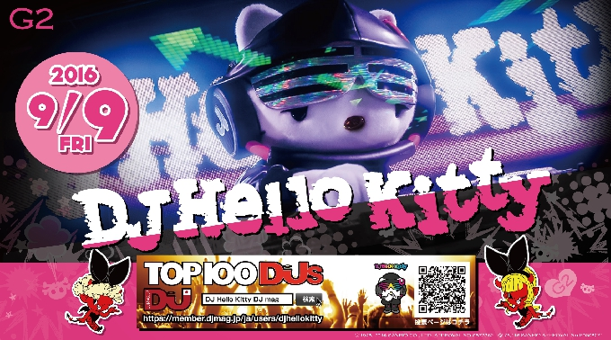 金曜日 【FRIDAY G2】 / SPECIAL GUEST : DJ HELLO KITTY