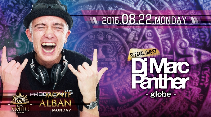 MONTE ALBAN / SPECIAL GUEST : Dj Marc Panther(マーク・パンサー) - globe