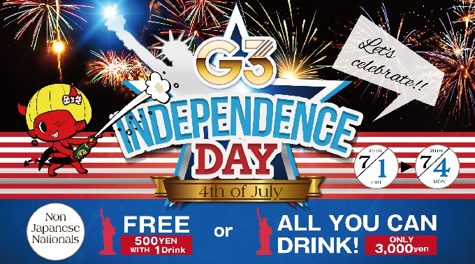 月曜【 HAPPY 】 / G3 INDEPENDENCE DAY