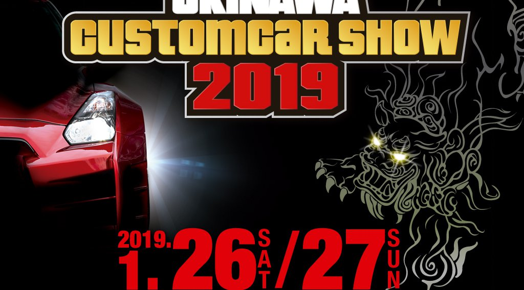 OKINAWA CUSTOMCAR SHOW2019
