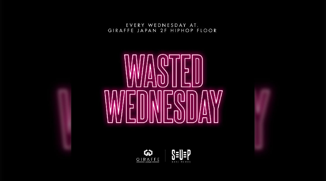 Wasted Wednesday / 2F SUP