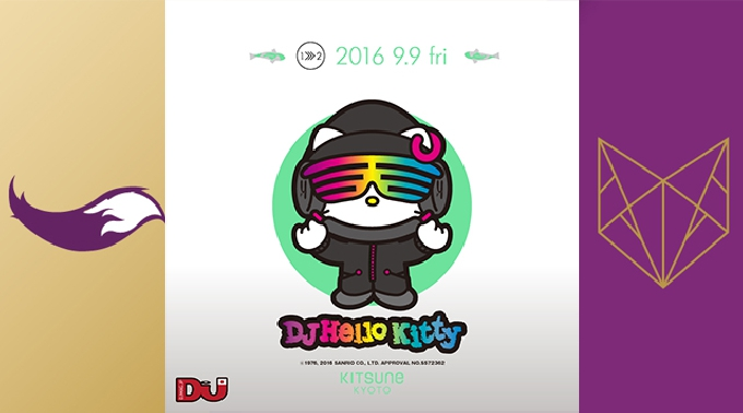 [SEA] KITSUNE SEA FRIDAY / SPECIAL GUEST: DJ Hello Kitty