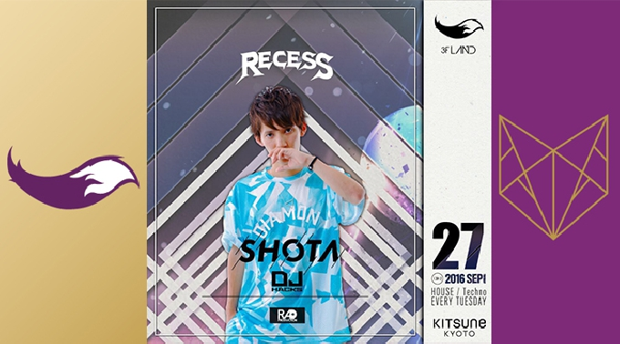 [LAND] RECESS / SPECIAL GUEST: DJ SHOTA