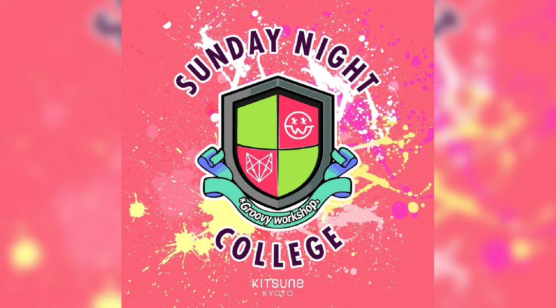 Sunday Night College / SEA