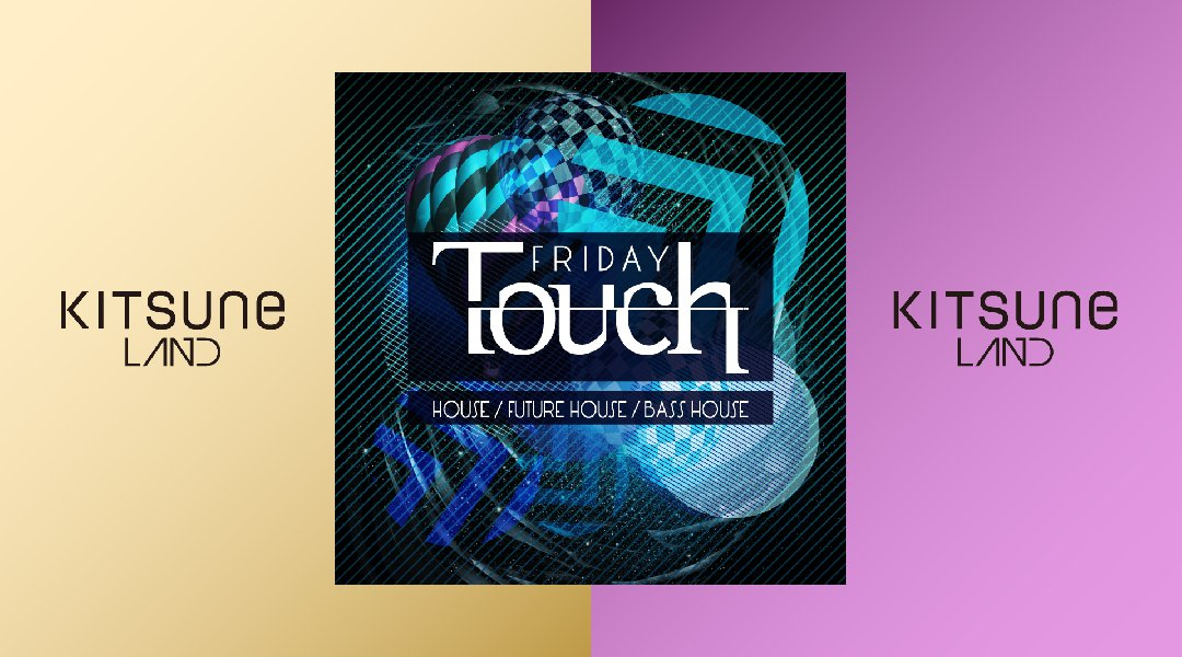 Touch / LAND
