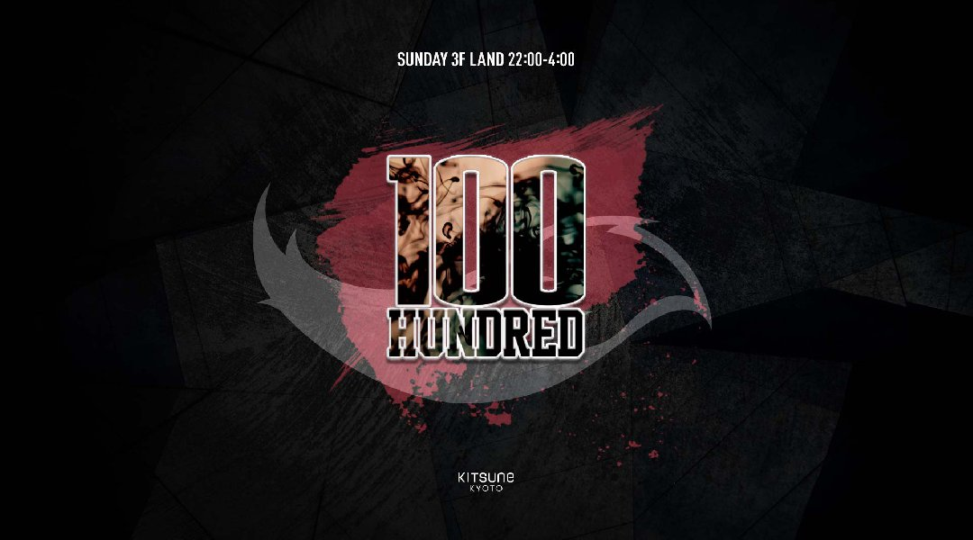 100-Hundred-/ LAND