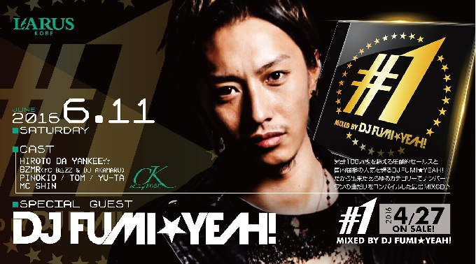 Charm of KOBE / SPECIAL GUEST : DJ FUMI★YEAH!
