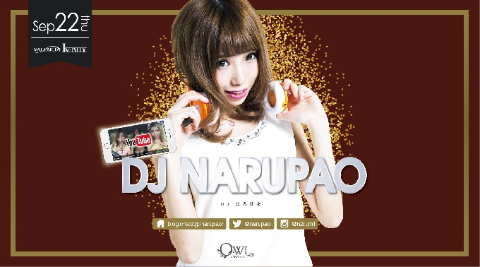 【 VALENCIA / INFINITY 】 SPECIAL GUEST : DJ なるぱお