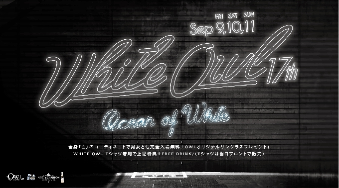 【 FIESTA / SPACE JAM 】 / Ocean of White