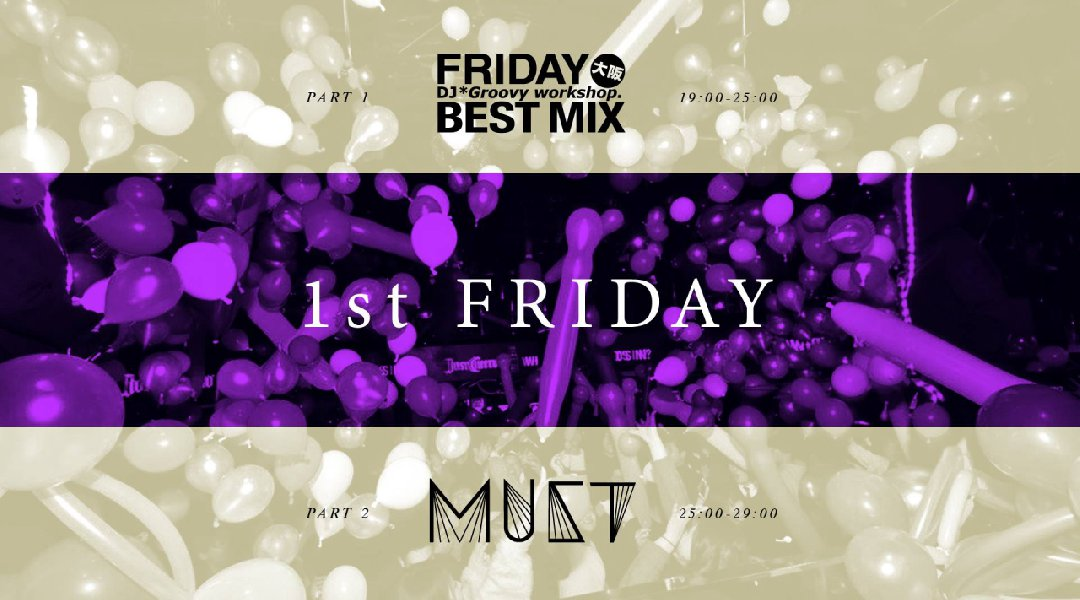 OWL1st Friday / Friday BEST MIX
