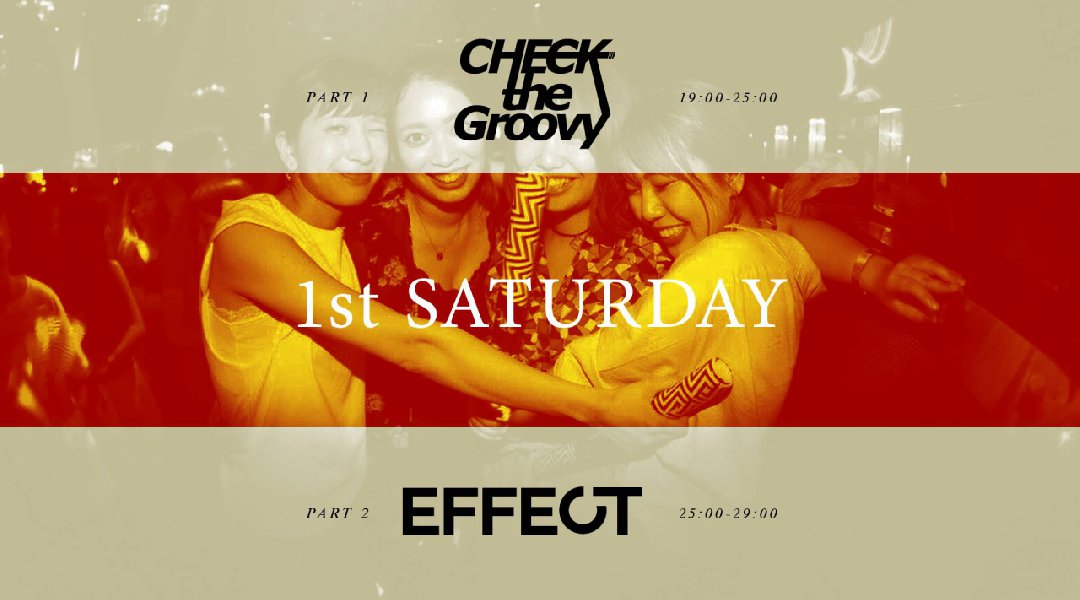OWL 1st Saturday / Check the Groovy