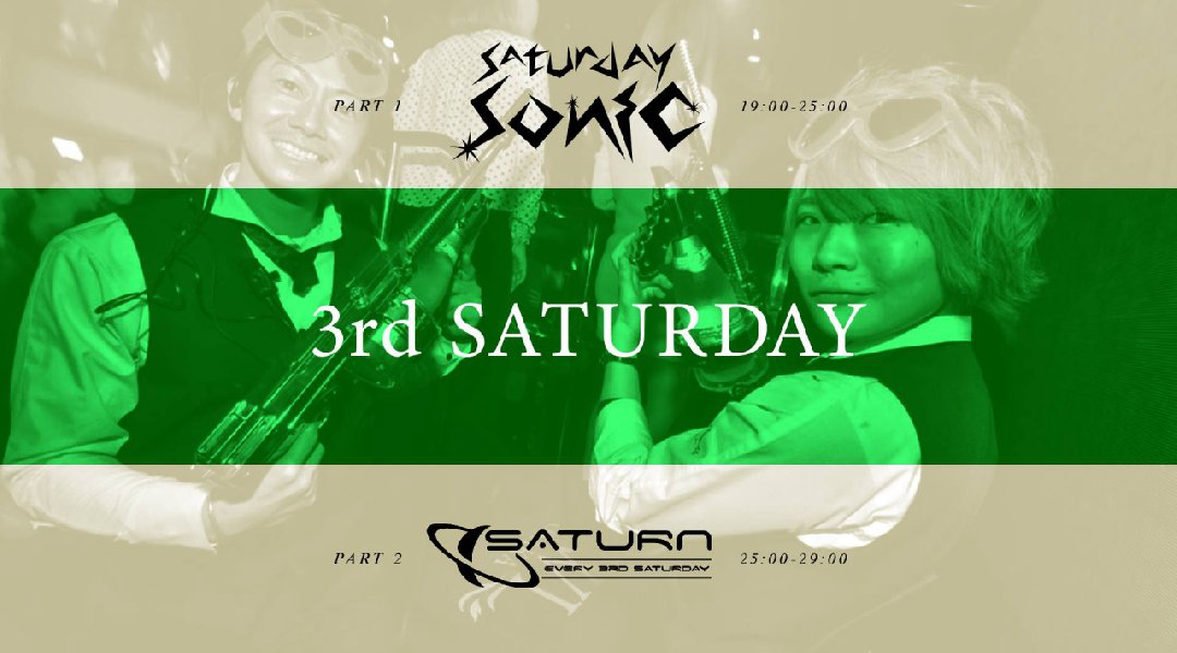 OWL 3rd Saturday / Saturday SONIC