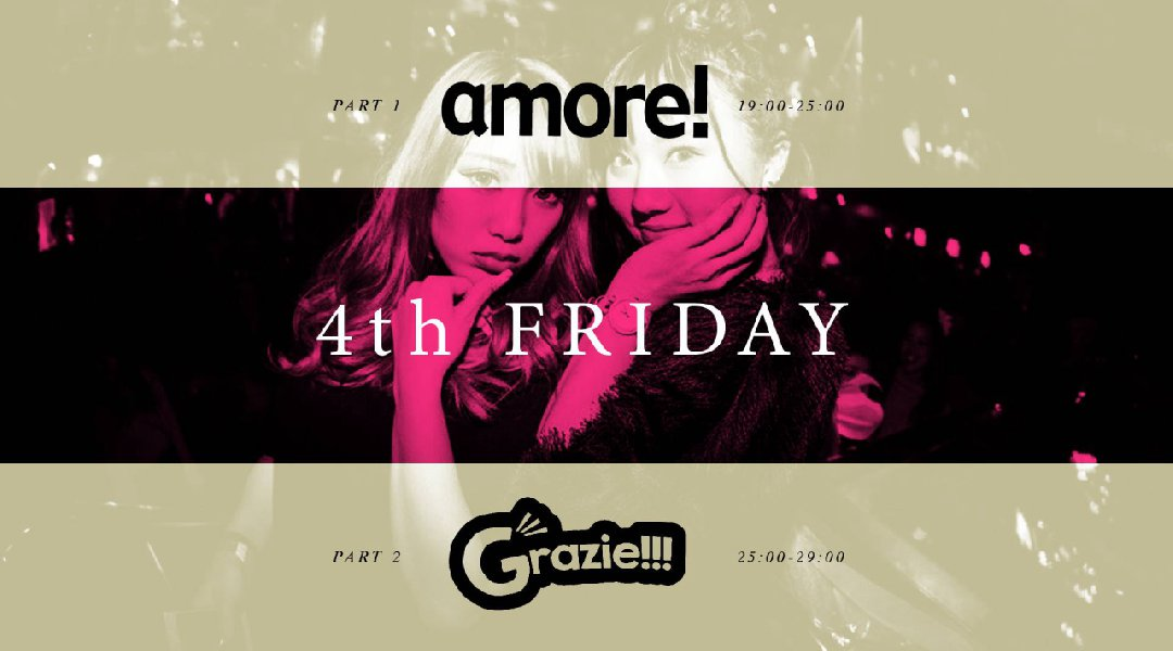 OWL 4th Friday / amore