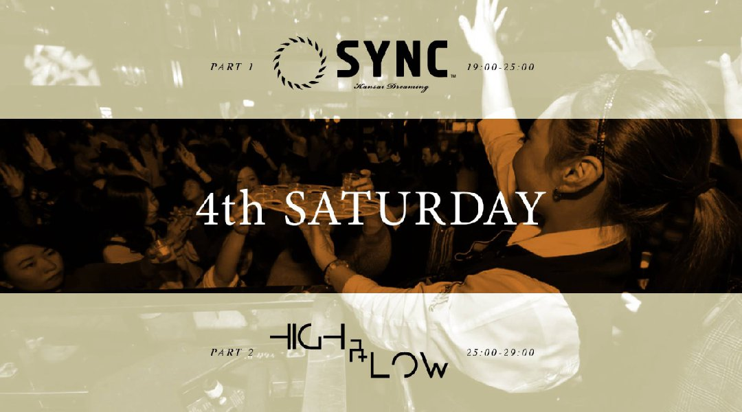 OWL 4th Saturday / SYNC