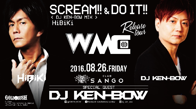 GOLD RUSH / SPECIAL GUEST : DJ KEN-BOW – SCREAM!! & DO IT!!