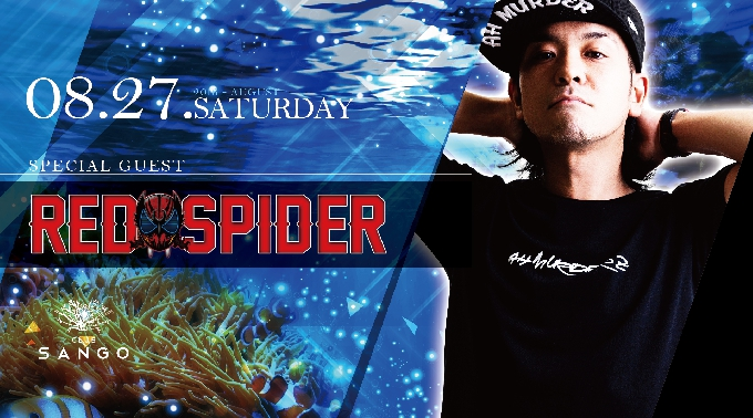 AMAZING SUTURDAY / SPECIAL GUEST : RED SPIDER