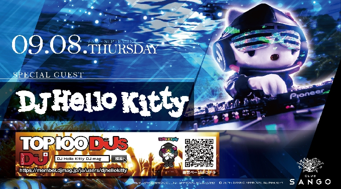 UNLIMITED / SPECIAL GUEST : DJ HELLO KITTY