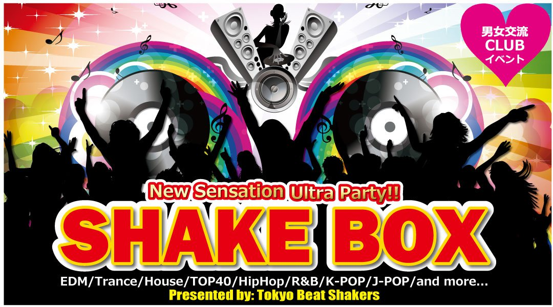 【新宿】SHAKE BOX【Ultra All MIX】