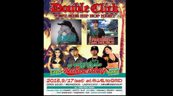 JAILtoGRIDxDOUBLE CLICK Vol115