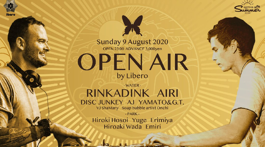 """OPEN AIR"" by Libero"