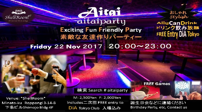 飲み放題六本木イベントRoppongi Meetup AlluCanDrink Making Cool Friends Free Billiard After Party DiA Tokyo