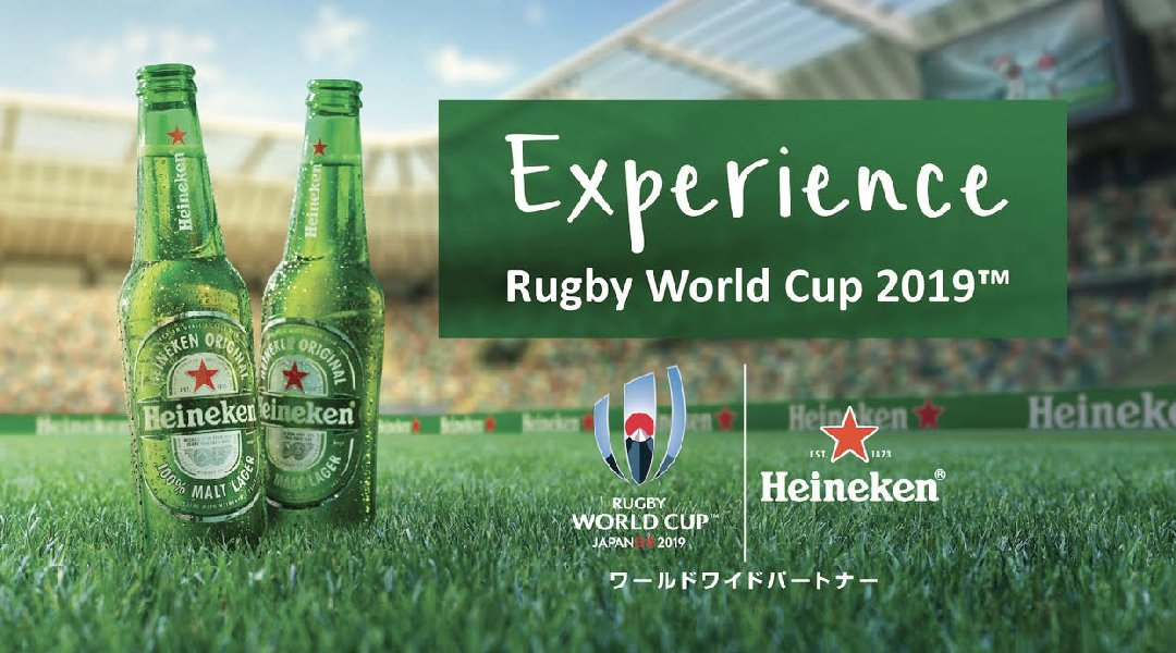 Free to join : RWC 2019