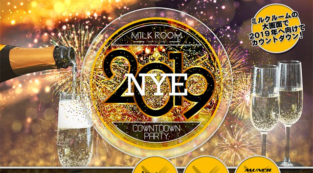 MILK ROOM COUNTDOWN PARTY NYE2019