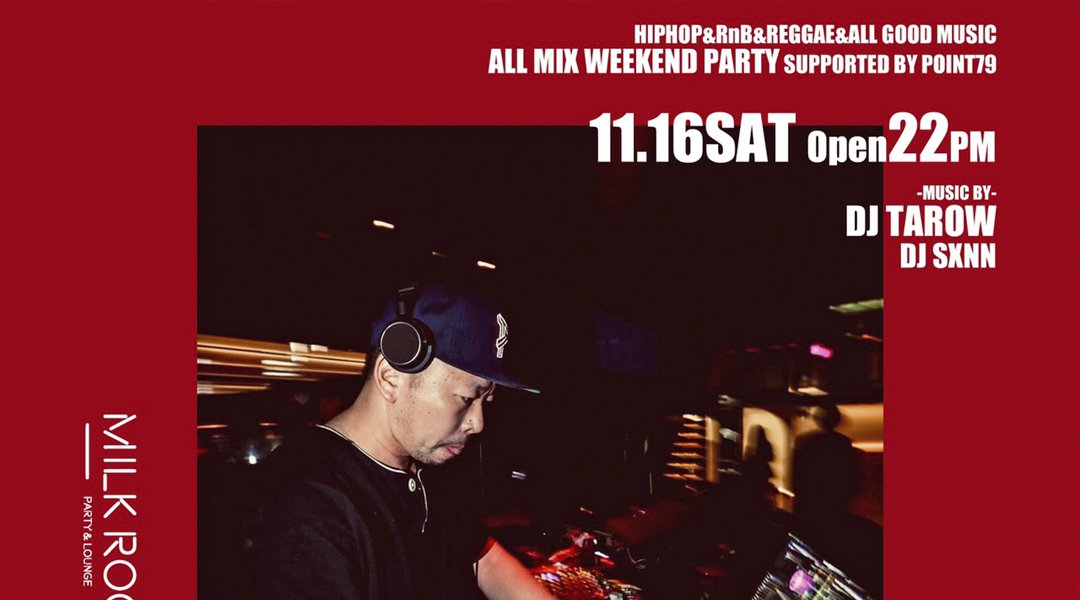 ALL MIX WEEKEND PARTY