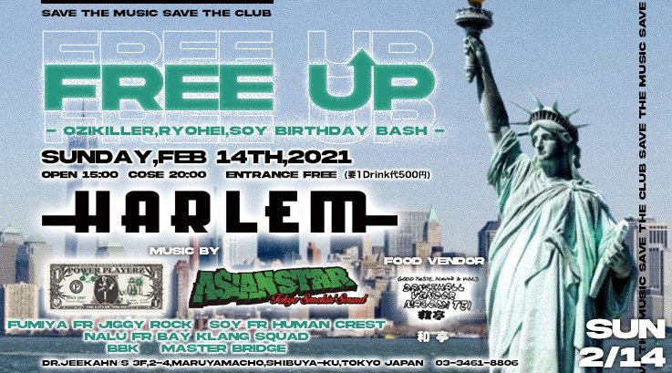 Save The Music Save The Club 'Free UP -Ozikiller, Ryohei, SOY Birthday Bash-'