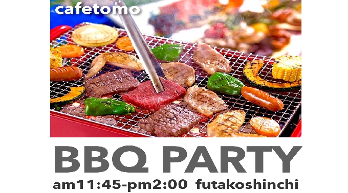 cafetomo BBQ PARTY