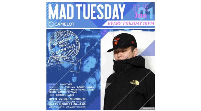 2019.1.15.TUE MAD TUESDAY