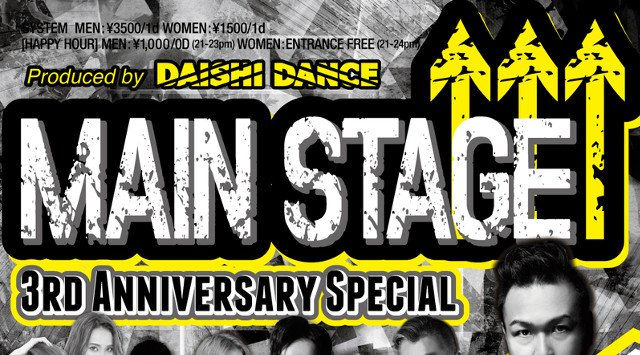 2019.7.20.SAT MAIN STAGE -3RD ANNIVERSARY SPECIAL-