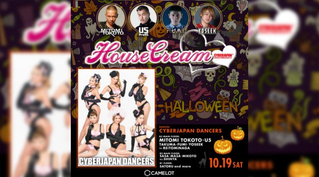 2019.10.19.SAT HouseCream