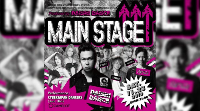 2019.11.23 SAT MAIN STAGE -SATURDAY-
