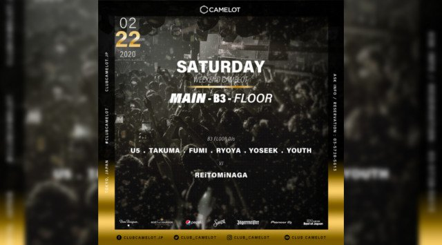 2020.2.22.SAT WEEKEND CAMELOT -SATURDAY-