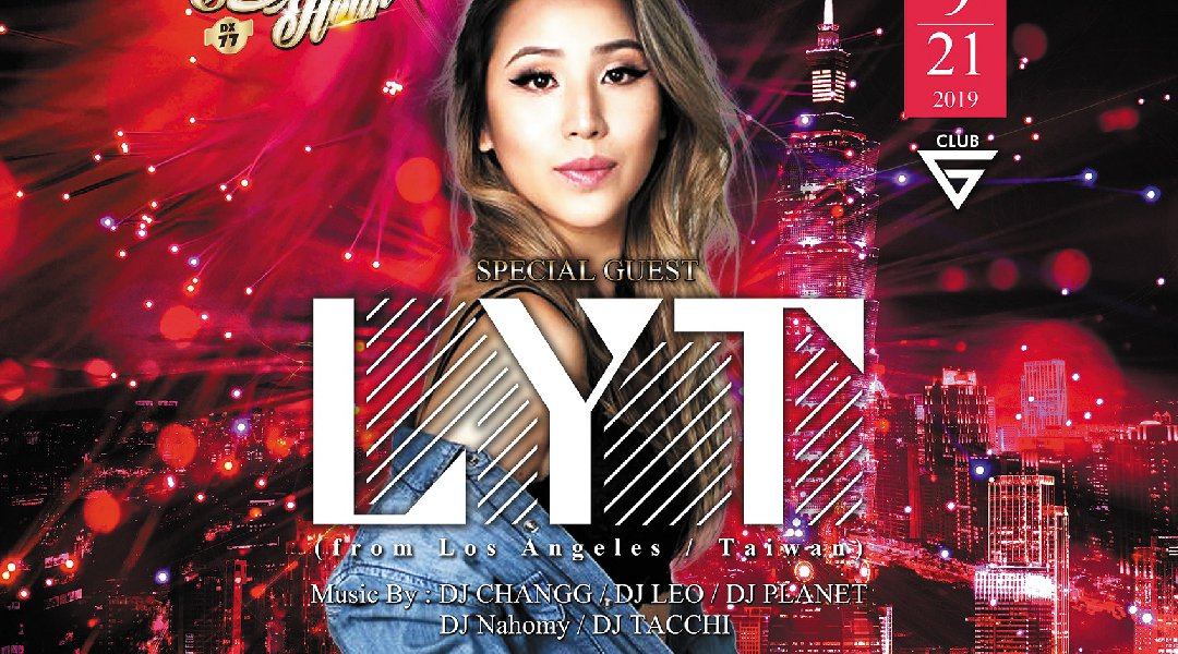 """Saturday Hour DX vol.77"" Special Guest:DJ LYT(Los Angeles)!No.1 ‬King Of HipHop Party in Hiroshima!"