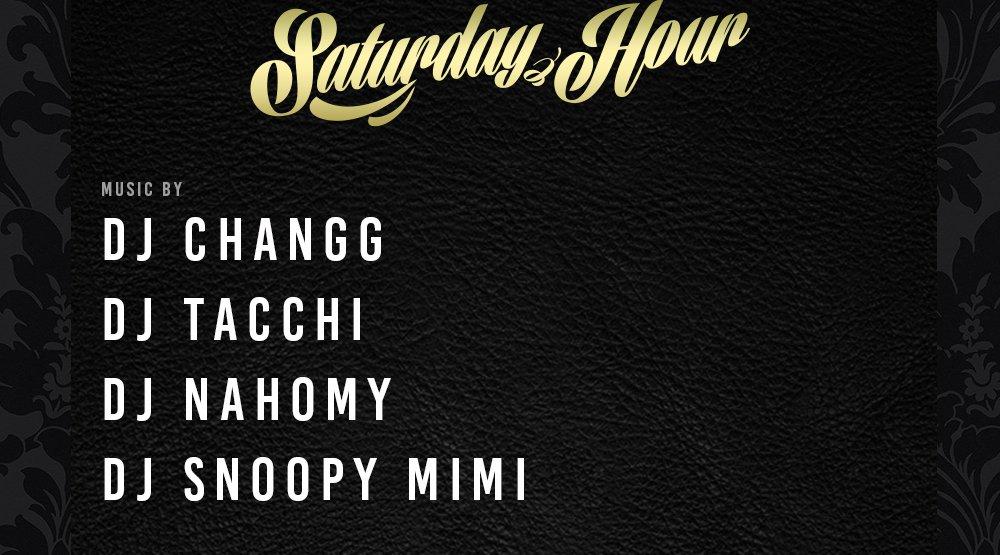 "9月5日土曜日 ""Saturday Hour"" 広島土曜日鉄板King Of Party! No.1 ‬King Of HipHop Party in Hiroshima! at 広島club G"