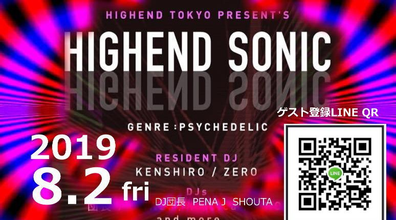 HIGHENDSONIC Psychedelic