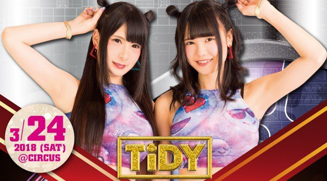 "【Circus Tokyo:3/24 土曜日】デイイベント""2nd Generation Unlimited Anthem from Anniversary R""開催!ゲストDJに【TIDY】出演!"