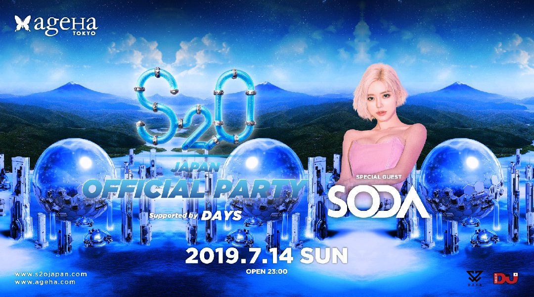 S2O JAPAN SONGKRAN MUSIC FESTIVAL 2019 OFFICIAL PARTY Supported by DAYS