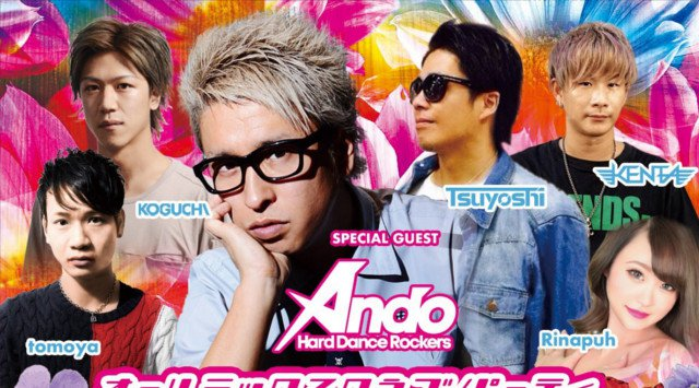 "【ESPRIT TOKYO 5/25】第四土曜日は大人気のALL MIX PARTY【ハナライフ】開催★SPゲスト【Ando】出演★人気クラブ""エスプリ東京""★クーポン利用でお得"